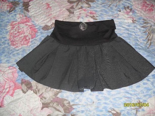 Продам школьная юбка