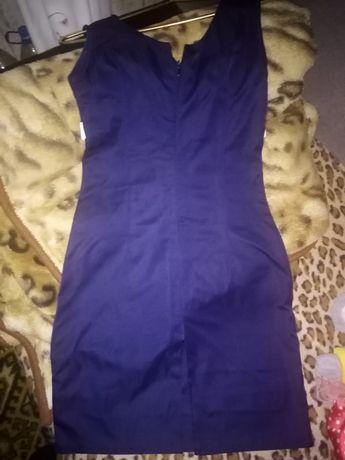 Продам.  платье.