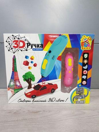 Набор для творчества Fun Game 3D ручка для детей + шаблоны