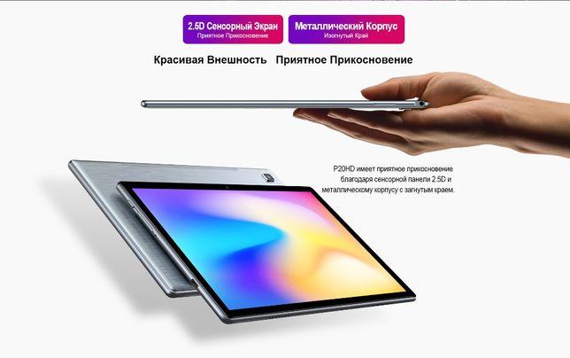 """Планшет Teclast P20HD 10.1"""" 1920x1200 4/64GB 8ядер LTE, 4G, 6000mA"""