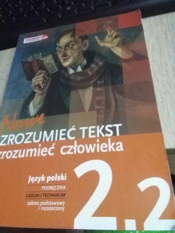 Sprzedam nową książkę do polskiego