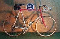 Шосейний велосипед Giant Speder Lite / 65cm Exage 300ex#Велопорт