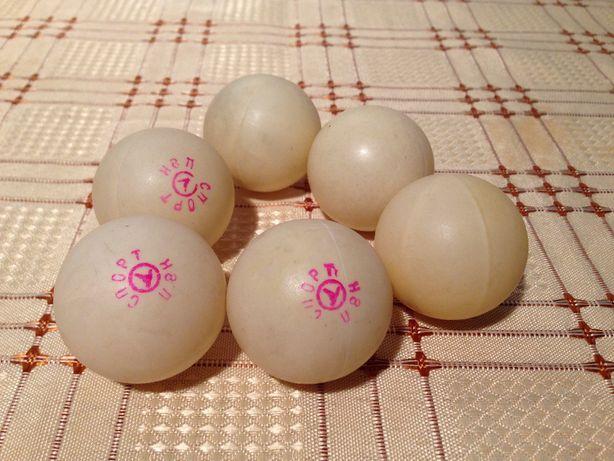 Теннисные шарики / мячики СССР