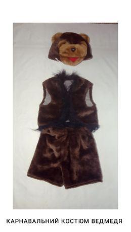 Карнавальний костюм ведмедя