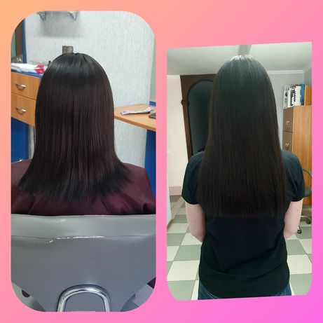 Наращивание волос,окрашивание