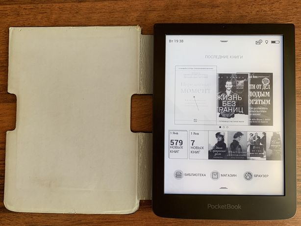 PocketBook 630 Sense Kenzo /Электронная книга/ Pocket book