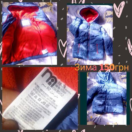Дитяча курточка, комбінезон