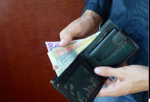 Кто потерял кошелёк? Г. КИЕВ