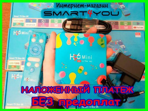 h96 mini 4\32 Смарт тв приставка tv box android max бокс