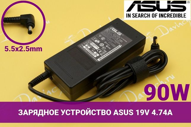 Блок питания для ноутбука ASUS 19V 4.74A Зарядное устройство Asus 90W