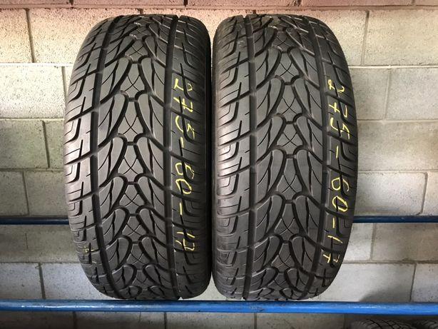 Літні шини 275/60 R17 (110V) KUMHO