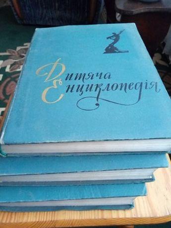 Книги Детская Инциклопедия