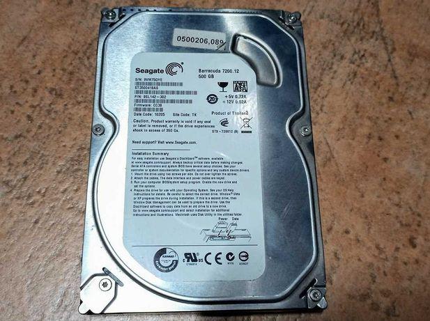 Disco 500GB computador Windows 10 PT pré-instalado