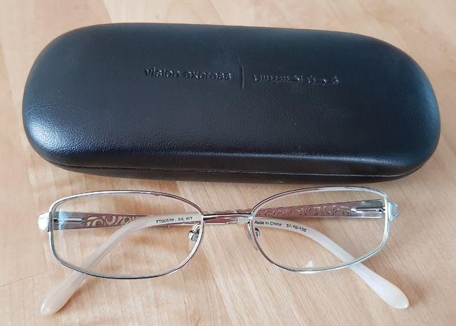 Okulary korekcyjne ze szkłami -1,25