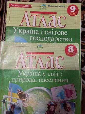 Атлас географія України 8. 9 класи