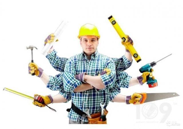 Будівельні та ремонтні роботи квартир і будинків