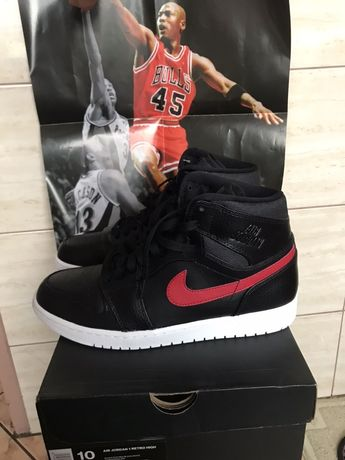 Air jordan retro 1 high rare air 2015