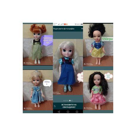 Ляльки дисней продам