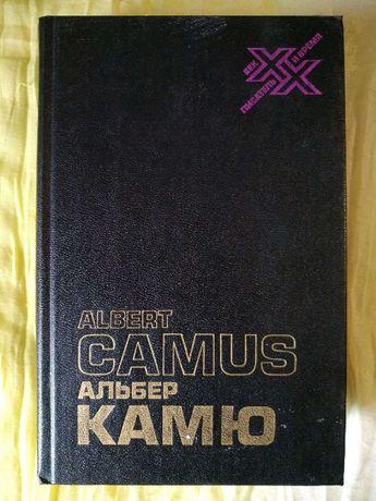 Альбер Камю