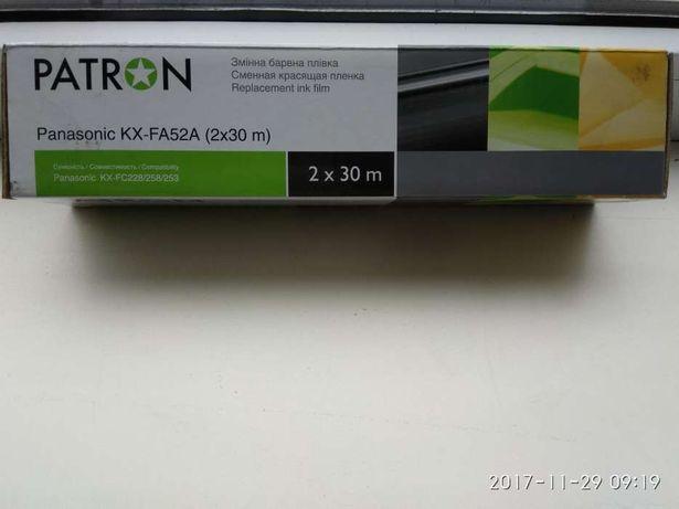 Термопленка panasonic kx-fa52a