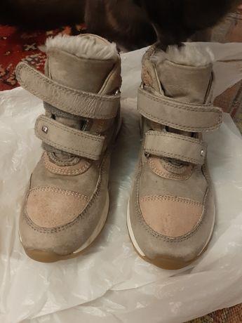 Демисезоные кросовки