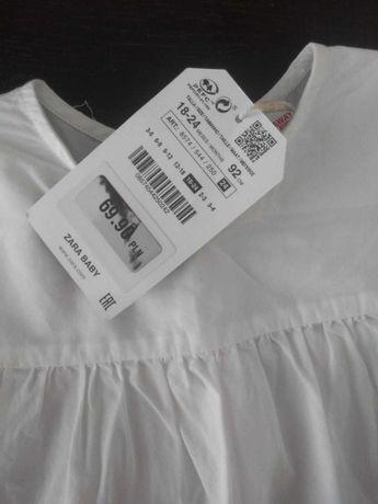 Sukienka rozm. 92 cm