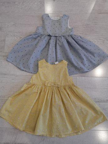 Sukienka dziecięca 86