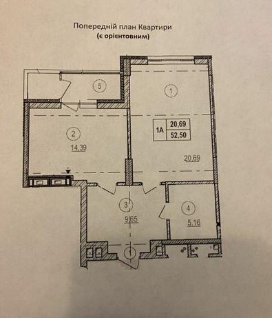 Крона Парк 54м2 Саме класне планування !