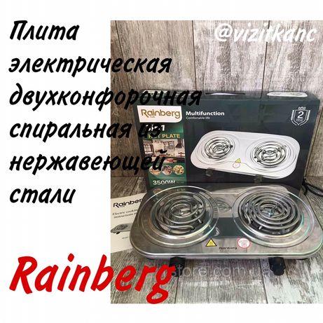 Плита электрическая 2конфорочная нержавейка спиральная 3500Вт rainberg