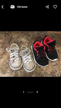 Кроссовки кеды ботиночки