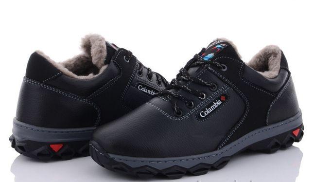 Кроссовки зимние мужские р. 40-45 Стильные модные кроссовки Украина