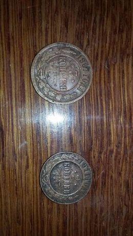 Монеты Царские 3 и 2 копейки