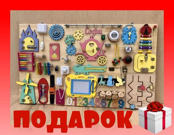 АКЦИЯ! БизиБорд 100х60 см (42-45 развивающих элементов) от 8 мес. Киев
