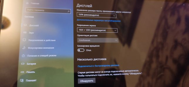 Планшет Dell Venue 10 Pro 5056 4 ядра, 4 Гб, 128 Гб, Windows 10