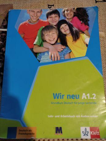 Німецька мова початковий рівень для 6 класу