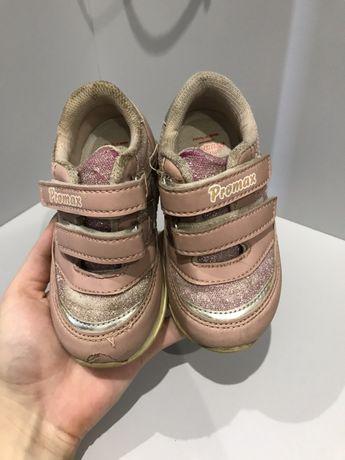 Детские кроссовки для девочки Promax