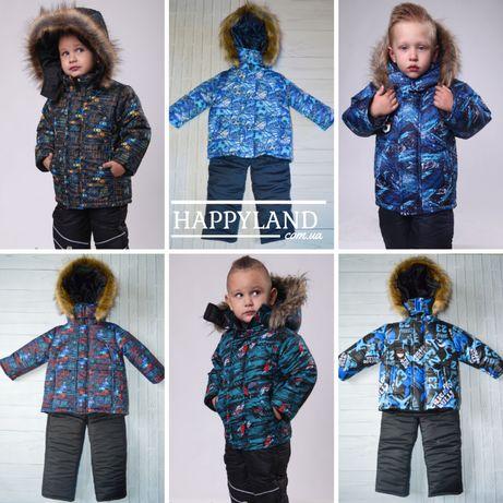 Детский зимний костюм-комбинезон Sport, 1,2,3,4 года