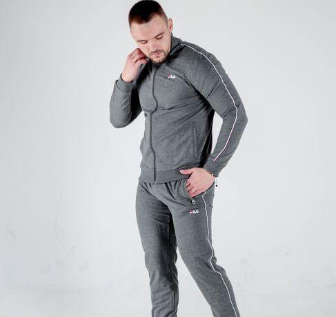 Мужские спортивные костюмы Купить костюм мужской в подарок спорт Опт