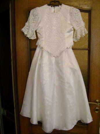 Прокат платья (подростковое) на новогодний праздник
