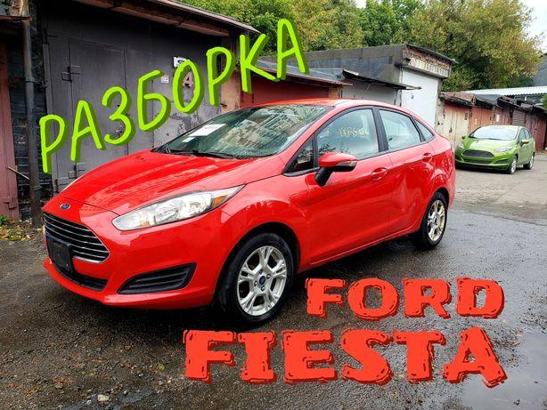 Разборка Ford Fiesta МК7 США Балка Усилитель Торпедо Двери Крышка АКП