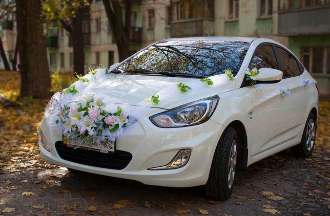 Аренда авто на свадьбу.
