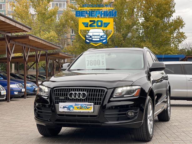 Audi Q5 Premium Plus Рассрочка без банков