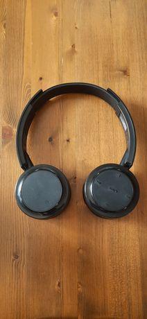 Słuchawki bezprzewodowe philips tylko odbiór osobisty