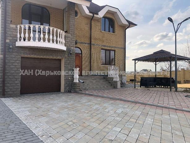 Продам дом Малая Даниловка