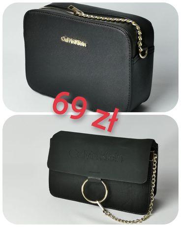 Torebka Calvin Klein ck kuferek listonoszka klasyk klasyczna czarna