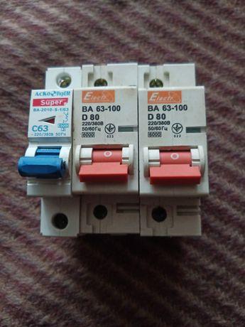 Продам автоматические выключатели напряжения