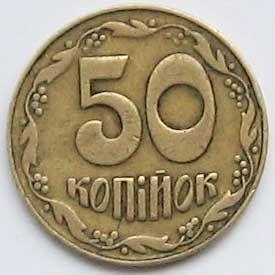 Монеты Украины редкие и не очень. Обмен на другие монеты Украины.