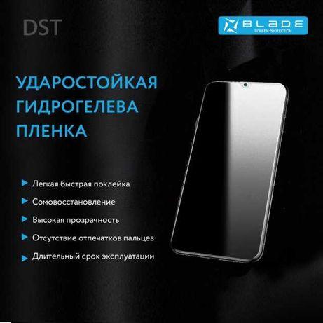 Гидрогелевая пленка Xiaomi REDMI NOTE 10 T PRO 5G любая модель