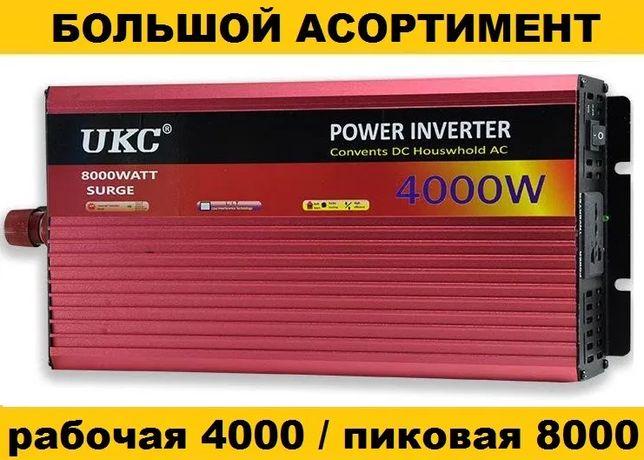 Преобразователь тока 12v - 220v 4000 ватт. Инвертор.