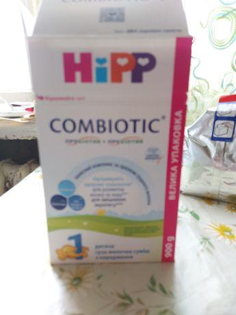 Детская смесь  hipp combiotic